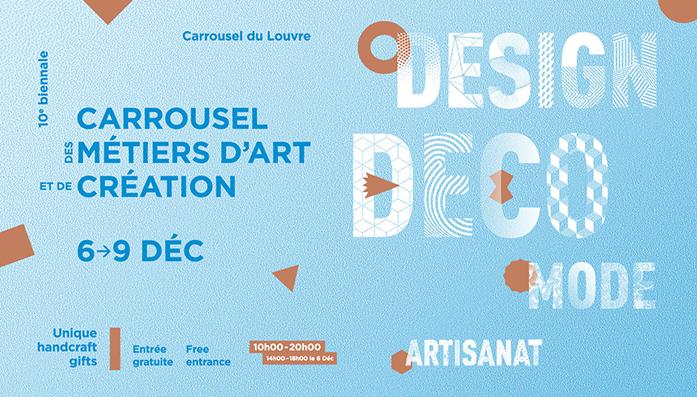 carrousel-metiers-art-et-creation-lucie-richard